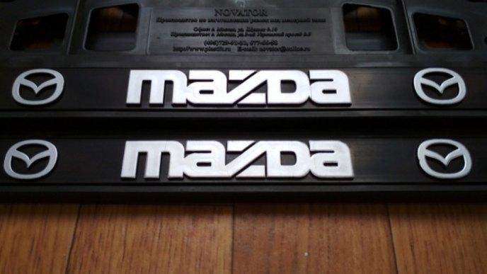 Рамки под номер MAZDA рельеф