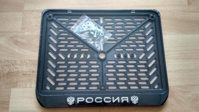 Рамка номера квадроцикла РОССИЯ рельеф 288×206