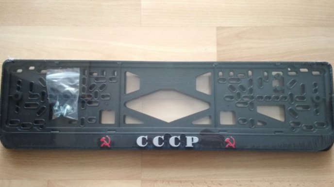 Рамка номерного знака СССР для авто рельеф