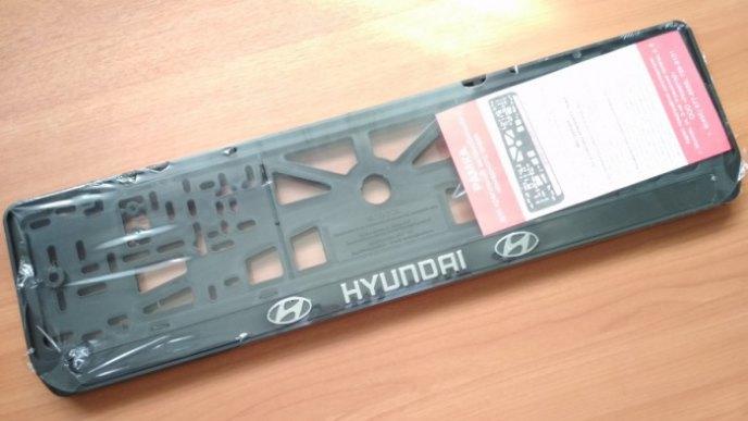 Номерные рамки Hyundai рельеф