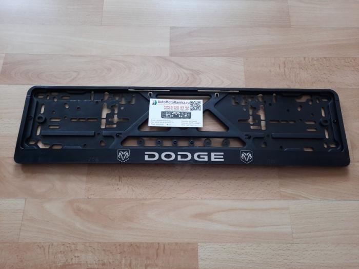 Номерная рамка DODGE черная рельеф