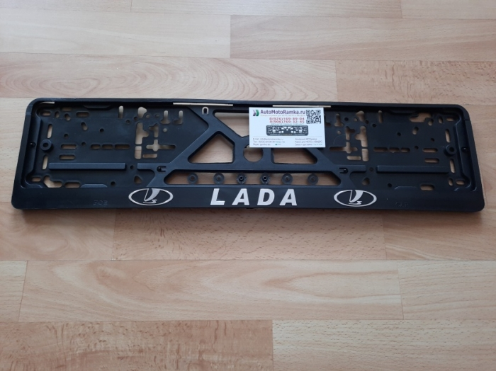 Номерная рамка LADA черная рельеф