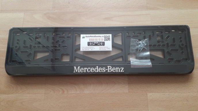 Номерная рамка Mercedes-Benz рельеф