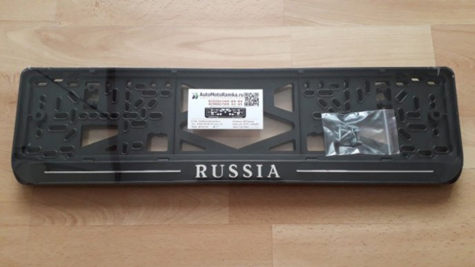 Номерная рамка RUSSIA рельеф