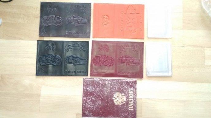 Обложка кожаная, Документы водителя и паспорт