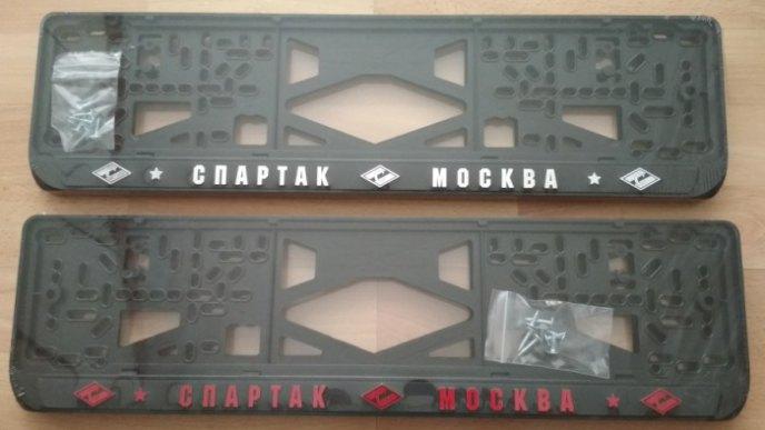 Рамка номерного знака СПАРТАК МОСКВА рельеф