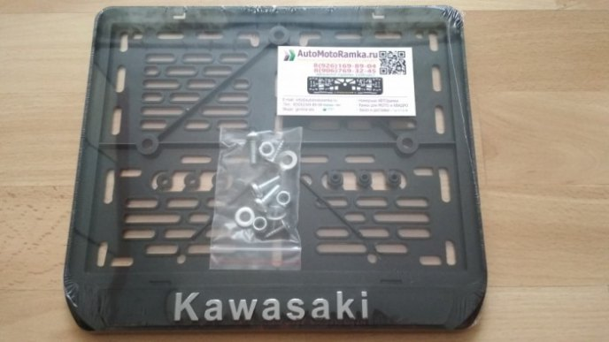245х185 Рамка под номер мотоцикла KAWASAKI рельеф