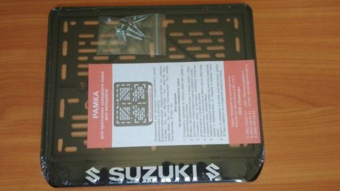 245х185 Рамка для номера мотоцикла SUZUKI рельеф