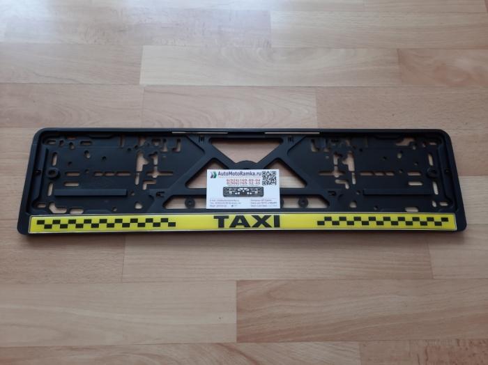 Номерная рамка TAXI желтая