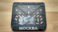 190х145 Рамки номера мотоцикла МОСКВА рельеф