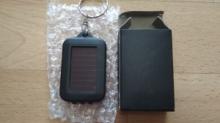 Брелок-фонарик на солнечной батарейке