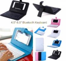 Кожаный чехол Bluetooth-клавиатура Universal для мобильных телефонов