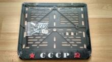Рамка номерного знака мотоцикла СССР рельеф