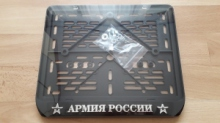 245х185 МОТОрамка АРМИЯ РОССИИ рельеф