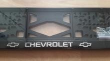 Номерная рамка CHEVROLET рельеф