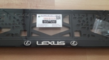 Номерная рамка LEXUS рельеф