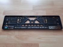 Номерная рамка ВДВ РОССИЯ черная рельеф