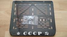 245х185 Рамка номерного знака мотоцикла СССР рельеф