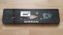 Рамки номерные Nissan рельеф