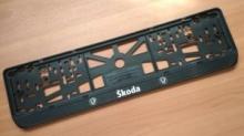 Номерная рамка Skoda рельеф