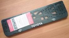 Номерная рамка Toyota рельеф