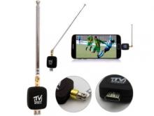 Цифровой мобильный ТВ спутниковый ресивер с антенной