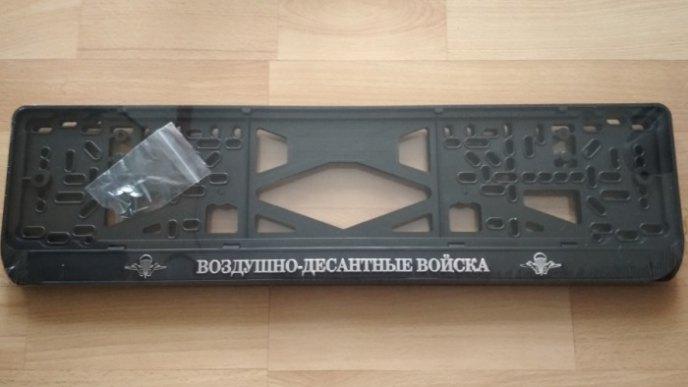 Номерные рамки Воздушно-десантные войска (ВДВ) рельеф